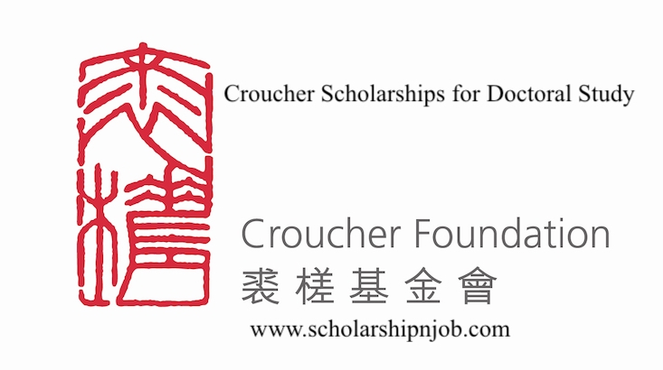 Fully Funded Croucher Scholarships for Doctoral Study - Hong Kong